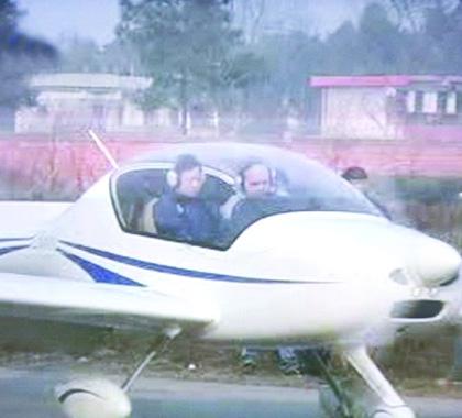 """国内首现轻型飞机 """"湖南女神""""完美试飞"""