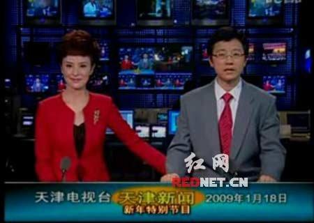 视频截图:男主持开始说话,女主持实在忍不住了,拉了男主持一把,提醒他注意。