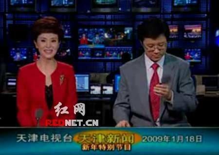 视频截图:男主持在玩话筒