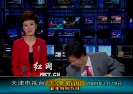 视频截图:女主持在说话的同时,男主持开始玩自己的座椅,调整高低