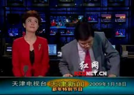 组图:表情曝天津新闻联播主持人雷人睡醒播报没网友包可爱图片