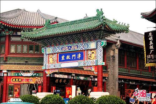 在天津最有民俗韵味的津门故里游逛(图)