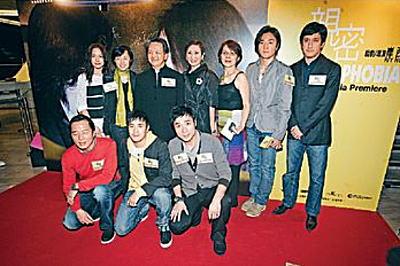 安仔等一众演员及工作人员大合照。