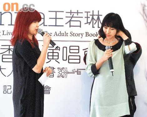 王若琳来港宣传演唱会,钻饰赞助商送上心形链坠作贺礼。