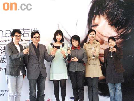 王若琳首张唱片在港大卖。