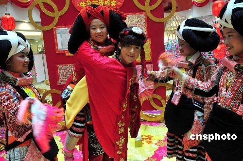 香港展示长角苗少数民族古老婚礼习俗