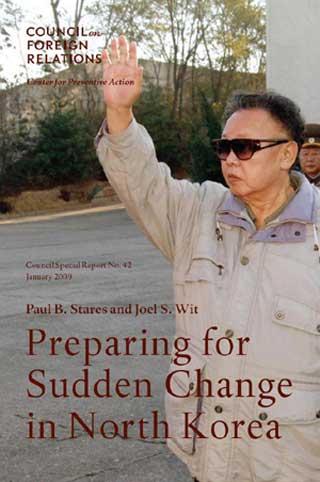 美国外交学会报告封面。