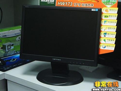 瀚视奇HW173A液晶