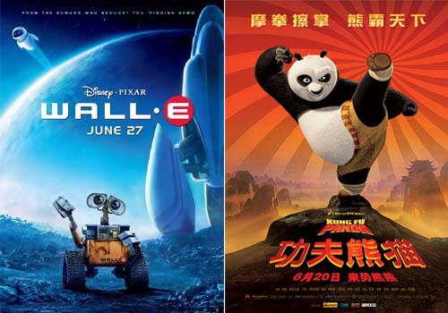 《机器人总动员》和《功夫熊猫》是今年奥斯卡动画片的大热门-奥斯