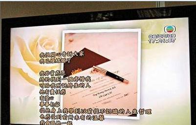 结婚证书,但是日期被涂抹
