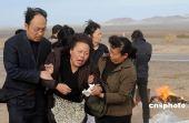美调查人员:司机疏失可能致中国游客遭遇车祸