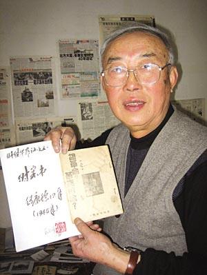 哈尔滨市民朱俊峰,见证解放那一年才15岁。