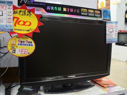 如何选购液晶电视_打折又送礼 元宵节如何选购平板电视?-搜狐数码