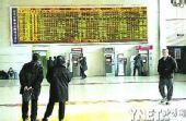 北京四大火车站滚动播报车票剩余量(图)