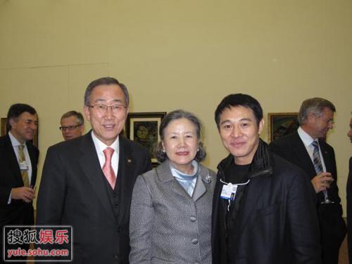 李连杰先生与联合国秘书长Ban Ki-Moon及夫人的合影