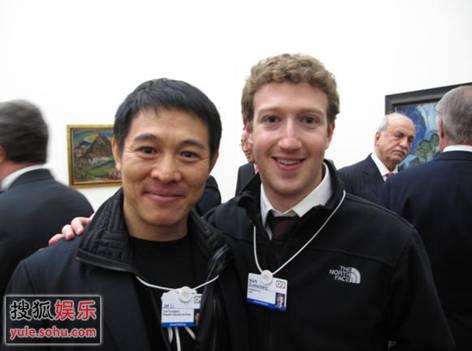李连杰先生与Facebook创始人兼总裁Mark Zuckerberg