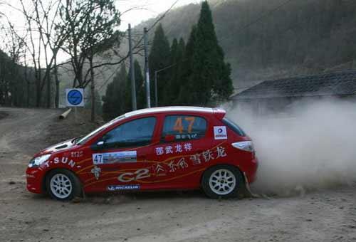 东风雪铁龙C2夺全国汽车拉力锦标赛车队冠军