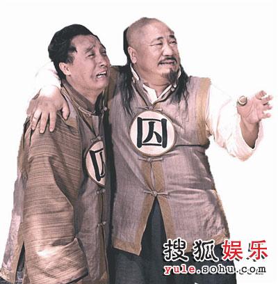 """赵本山牛年办牛事 """"造星计划""""大获全胜(图) - daigaole101 - 我的博客"""