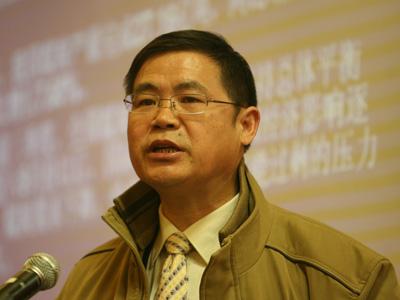 潘家华 中国社会科学院可持续发展研究中心主任