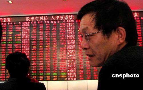 2月9日,中国沪深股市在上周连续上扬之后继续上涨,在北京一家证券交易门市部里呈现出满堂红景象。当日,上证指数上涨43.48点,报收于2224.71点;深证成指上涨315.79点,报收于8087.69点。中新社发邹宪 摄