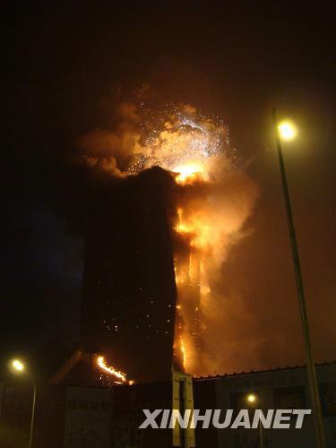 2月9日晚21时许,北京市京广桥附近的央视新大楼北配楼发生火灾。新华社发