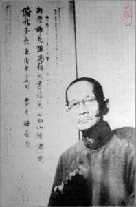 20世纪中国最重要的戏剧理论家齐如山