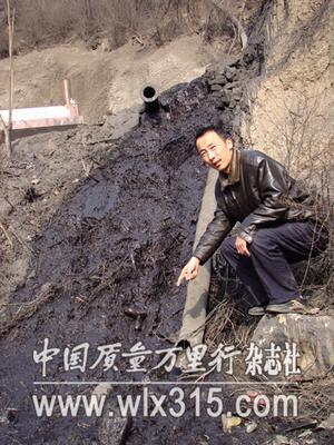 山脚下的一处排污口还在排污。