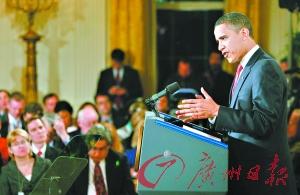 奥巴马9日晚举行就任以来首次黄金时间段新闻发布会。