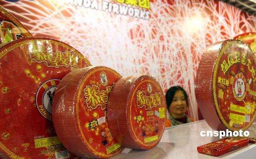 从2月9日零时起,北京五环内禁止燃放烟花爆竹,花炮回收工作同时启动。中新社发任海霞 摄