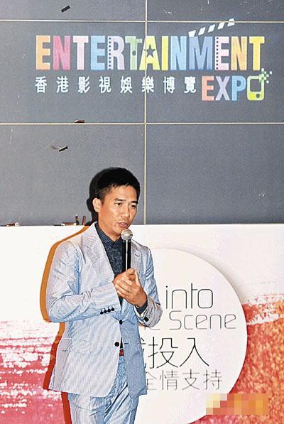 """担任""""香港影视娱乐大使"""",梁朝伟希望公众都支持香港的影视和音乐事业。"""