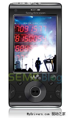 索爱800万像素Walkman手机Hikaru泄露