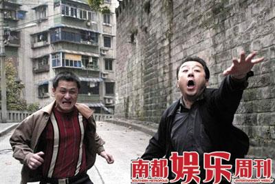 2006年,《疯狂的石头》里演保卫科长包世宏。