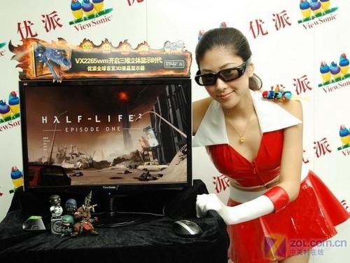 游戏视觉革命 优派发布全球首款3D液晶
