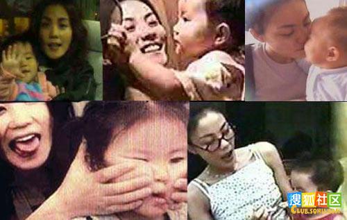 王菲在孩子面前开心而满足