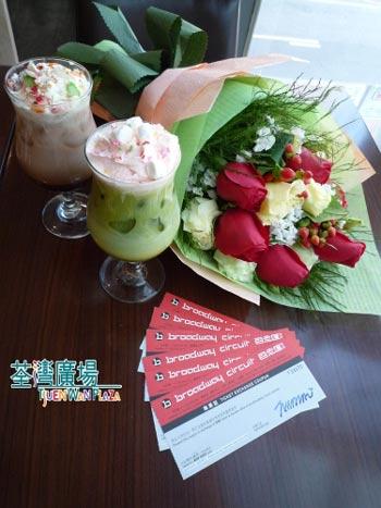 荃湾广场推出情人节购物赠送情人节套餐券优惠