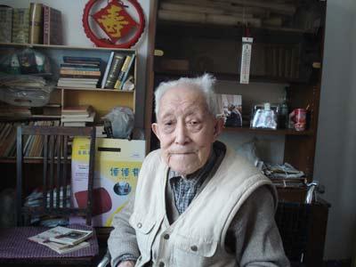 已经99岁高龄的王昭建老人
