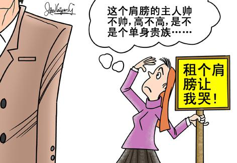 国内新闻 国内要闻 时事    据2月4日《重庆晚报》报道,重庆江北某