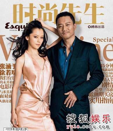 张涵予徐若瑄为《时尚先生》拍摄封面照