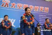 组图:中国首次太空漫步航天展开始在全国巡展