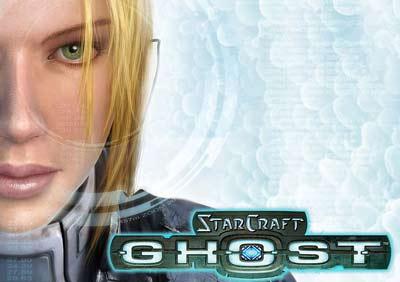 STARCRAFT:GHOST。 资料图片