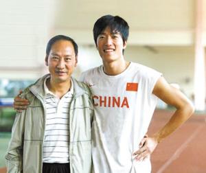 教练孙海平与刘翔。