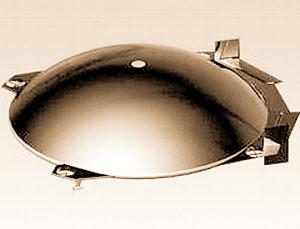 另外,碟形设计赋予该飞行器出色的气动性能,即使遭遇狂风也能保持
