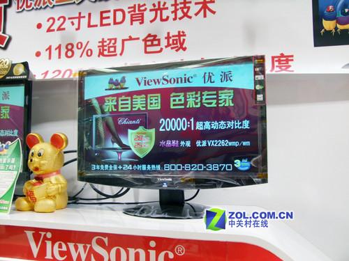 一线23宽屏仅售1190元!本周液晶报价