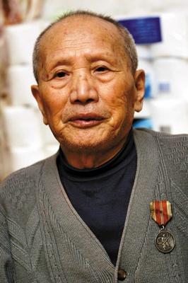 刘汉勤老人
