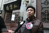 图:张文顺因病逝世-于谦接受采访