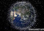 美国专家为减太空碎片出主意 美俄应负责(图)
