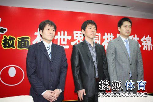三国棋手代表合影