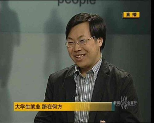 康盛创想公司总裁戴志康