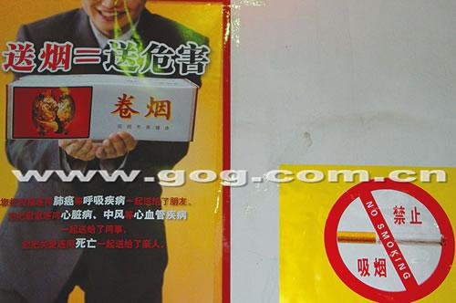 禁烟活动海报手绘