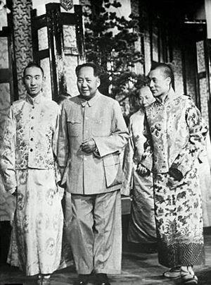 毛泽东与十四世达赖喇嘛、十世班禅额尔德尼